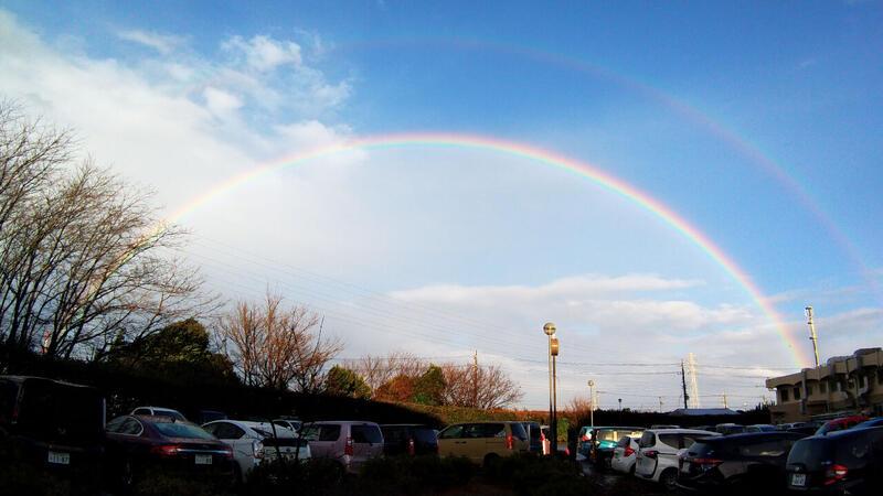 「おおぞらにかかる虹」本校職員撮影